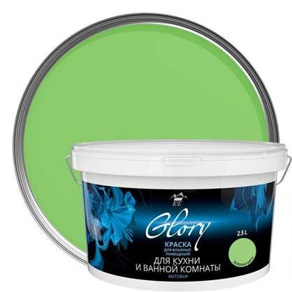 Краска для кухни и ванной цвет зеленая мята 2.5 л в