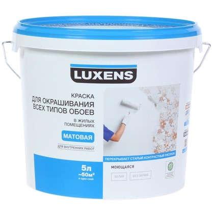 Краска для обоев Luxens база А 5 л