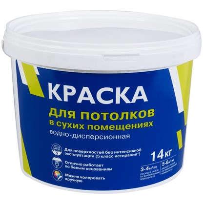 Краска для потолков ВД супербелая 14 кг в
