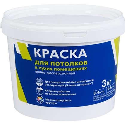 Краска для потолков ВД супербелая 3 кг в