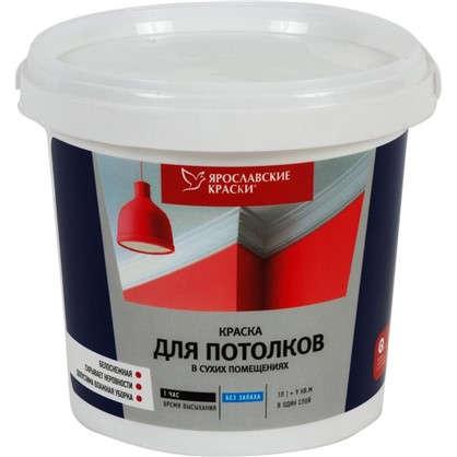 Краска для потолков Ярославские Краски цвет белый 1 л в