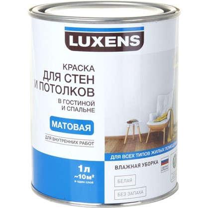 Краска для стен гостиной и спальни Luxens 1 л в