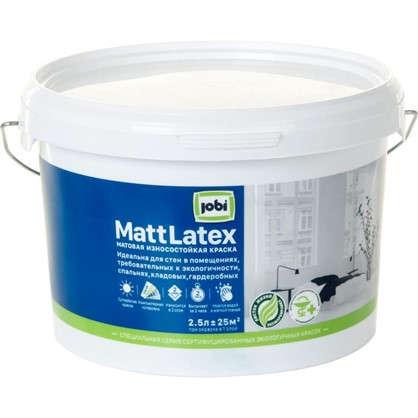 Краска для стен и потолков Jobi Mattlatex база А 2.5 л в