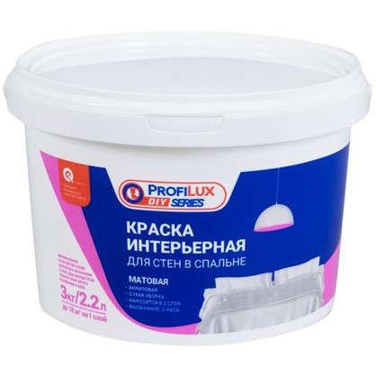 Краска для стен и потолков Profilux 3 кг