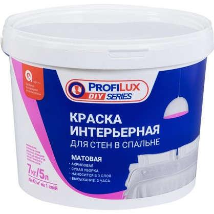 Краска для стен и потолков Profilux 7 кг в