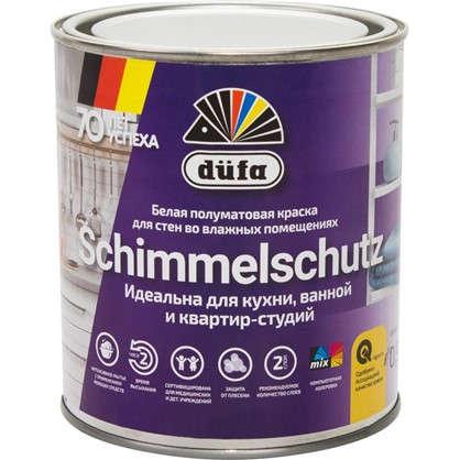Краска для стен и потолков Schimmelchutz база 1 0.9 л в