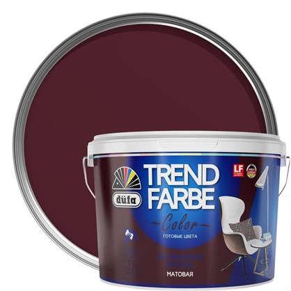 Краска для стен и потолков Trend Farbe цвет Бородовая роза 1 л в