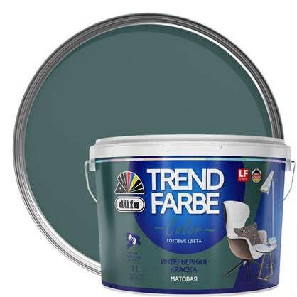 Краска для стен и потолков Trend Farbe цвет Бутылочно-зеленый 1 л в