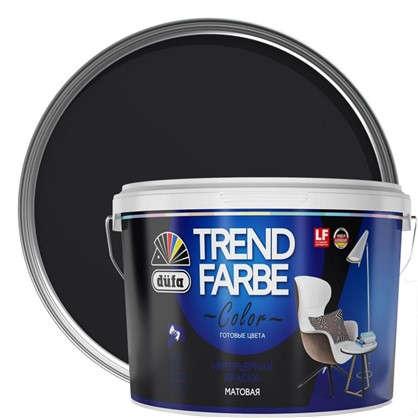 Краска для стен и потолков Trend Farbe цвет Черный ворон 2.5 л