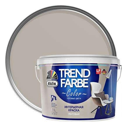 Краска для стен и потолков Trend Farbe цвет Галечный серый 1 л в