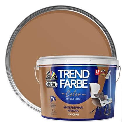 Краска для стен и потолков Trend Farbe цвет Глиняный замок 1 л