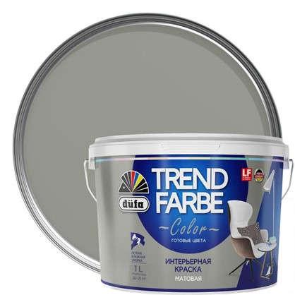 Краска для стен и потолков Trend Farbe цвет Грозовая туча 1 л