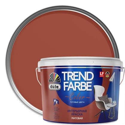 Краска для стен и потолков Trend Farbe цвет Краски востока 1 л