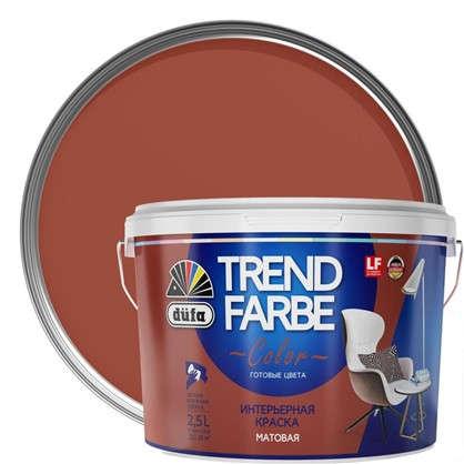 Краска для стен и потолков Trend Farbe цвет Краски востока 2.5 л в