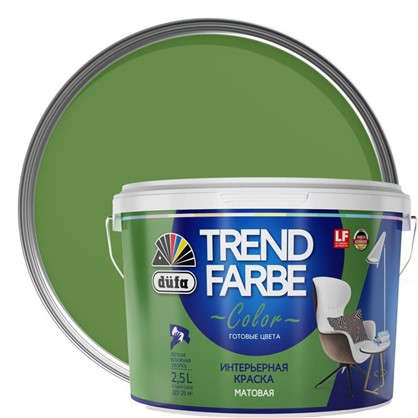Краска для стен и потолков Trend Farbe цвет Луговая зелень 2.5 л в