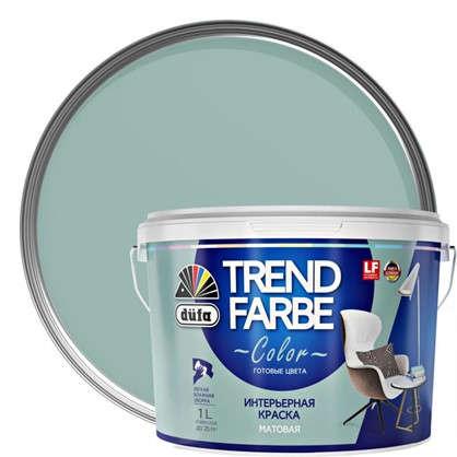 Краска для стен и потолков Trend Farbe цвет Магическая мята 1 л