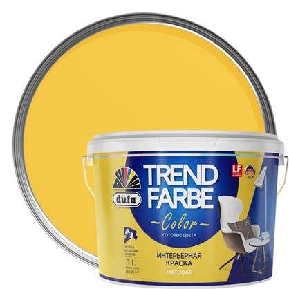 Краска для стен и потолков Trend Farbe цвет Медовая груша 1 л