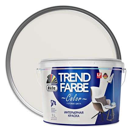 Краска для стен и потолков Trend Farbe цвет Молочный коктейль 1 л