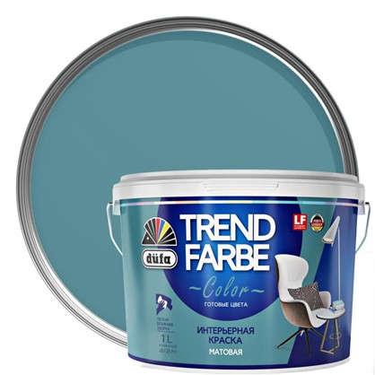 Краска для стен и потолков Trend Farbe цвет Морской риф 1 л в