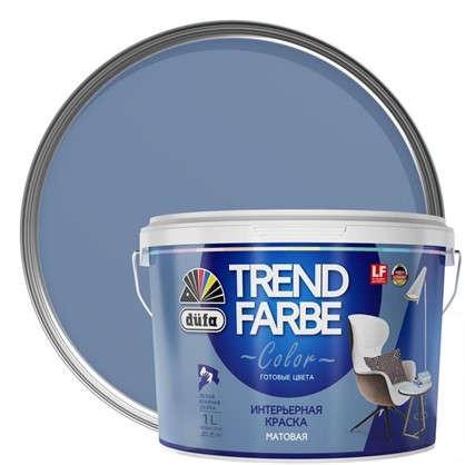 Краска для стен и потолков Trend Farbe цвет Ниагарский водопад 1 л