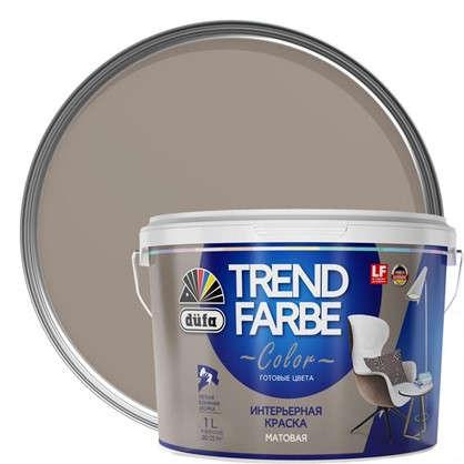 Краска для стен и потолков Trend Farbe цвет Платиново-серый 1 л