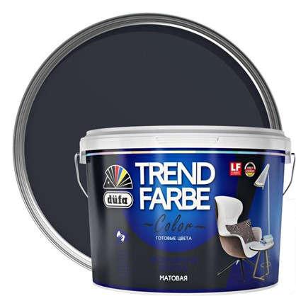 Краска для стен и потолков Trend Farbe цвет Полное затмение 2.5 л