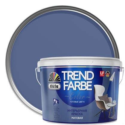 Краска для стен и потолков Trend Farbe цвет Полуночно-синий 1 л в