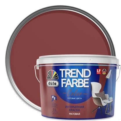 Краска для стен и потолков Trend Farbe цвет Рубиновое вино 1 л