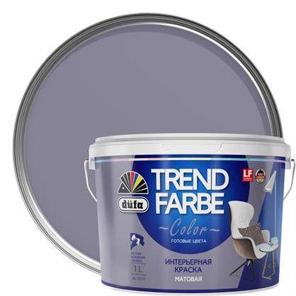Краска для стен и потолков Trend Farbe цвет Серый кардинал 1 л
