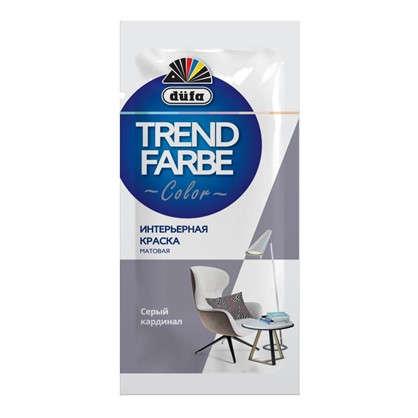 Краска для стен и потолков Trend Farbe цвет Серый кардинал 50 мл в