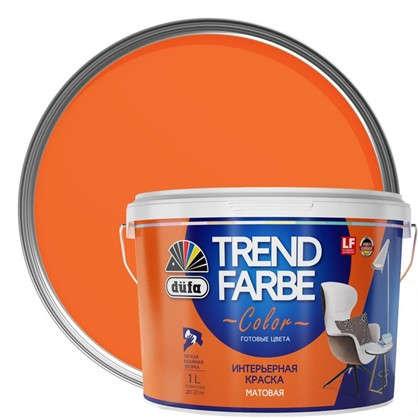 Краска для стен и потолков Trend Farbe цвет Сочный апельсин 1 л