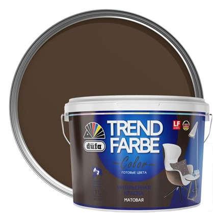 Краска для стен и потолков Trend Farbe цвет Трюфельный десерт 1 л в