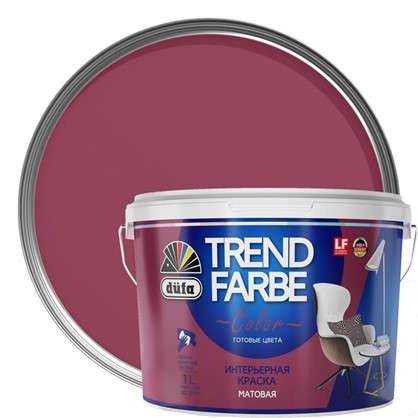 Краска для стен и потолков Trend Farbe цвет Ягодный смузи 1 л в