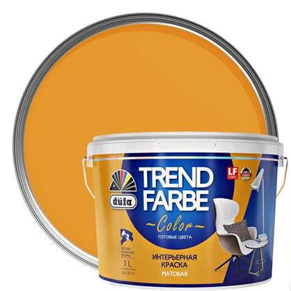 Краска для стен и потолков Trend Farbe цвет Янтарный 1 л