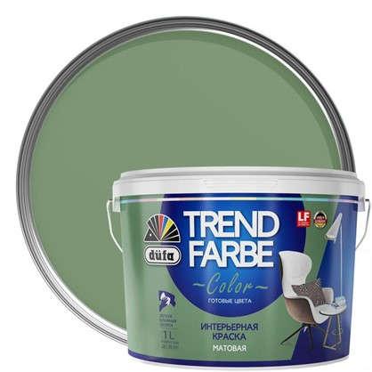 Краска для стен и потолков Trend Farbe цвет Зеленый мох 1 л в