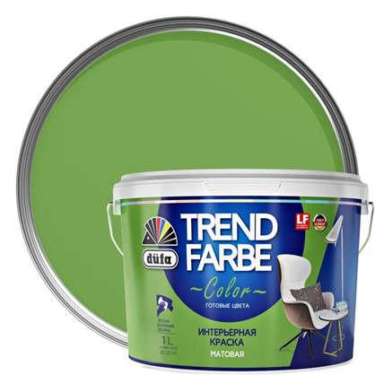 Краска для стен и потолков Trend Farbe цвет Зеленое яблоко 1 л в