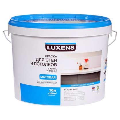 Краска для стен кухни и ванной Luxens база A 10 л в