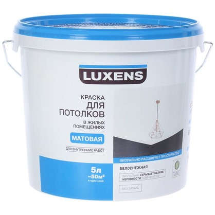 Краска для стен кухни и ванной Luxens база A 5 л в