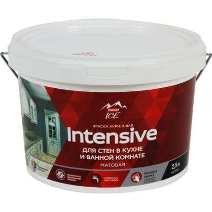 Краска для стен Parade DIY Intensive база A 2.5 л