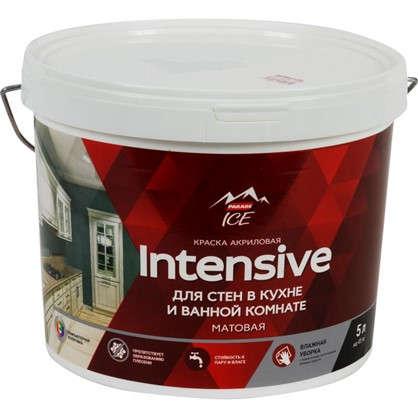 Краска для стен Parade DIY Intensive база A 5 л в