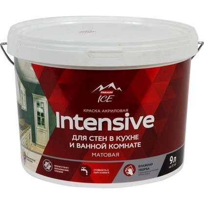Краска для стен Parade DIY Intensive база A 9 л в