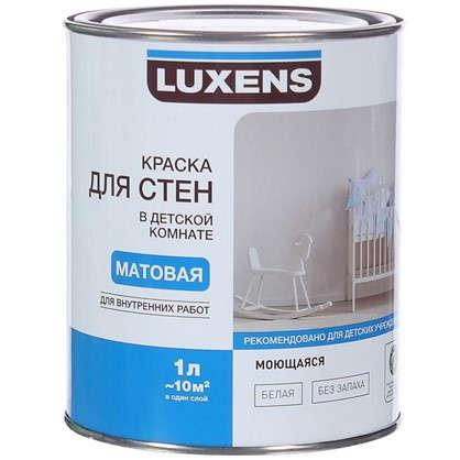 Краска для стен в детской комнате Luxens база А 1 л