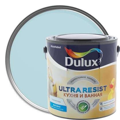 Краска для ванной комнаты и кухни Dulux Ultra Resist цвет лазурная гладь 2.5 л