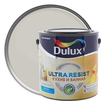 Краска для ванной комнаты и кухни Dulux Ultra Resist цвет термальный источник 2.5 л