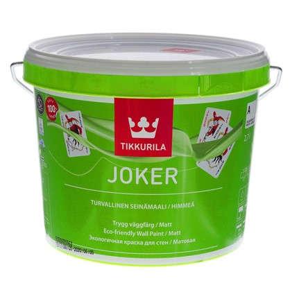 Краска экологичная Tikkurila Joker цвет белый 2.7 л в