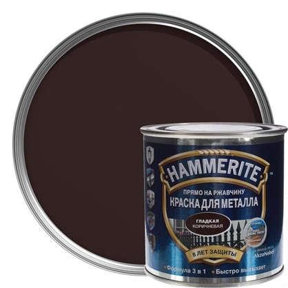 Краска гладкая Hammerite цвет коричневый 0.25 л