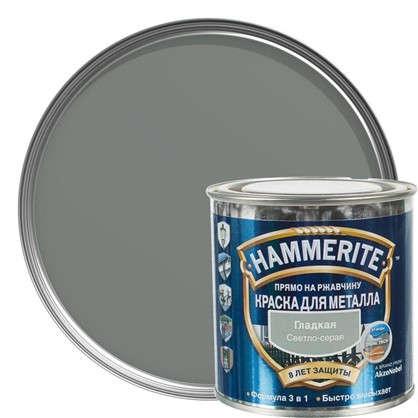 Краска гладкая Hammerite цвет светло-серый 0.25 л