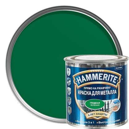 Краска гладкая Hammerite цвет зеленый 0.25 л