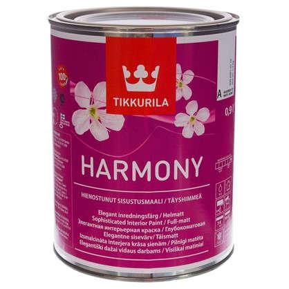 Краска интерьерная Tikkurila Harmony цвет белый 0.9 л в