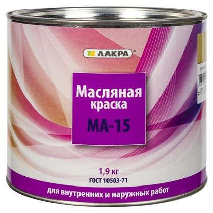 Краска Лакра МА-15 цвет бежевый 1.9 кг